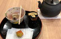 11月は茶の湯のお正月